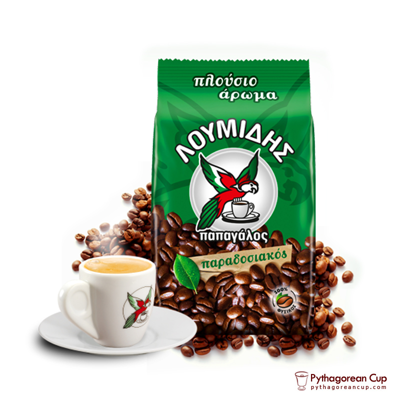 Greek Coffee Loumidis Papagalos Classic