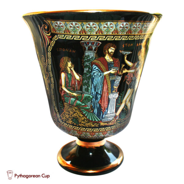 pythagorean-cup-ancient-greece
